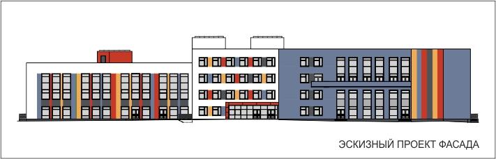 Новая школа в Медвежьегорске