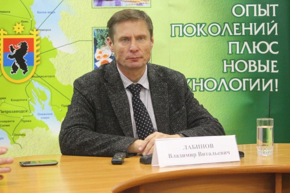 Владимир Лабинов министр сельского хозяйства Карелии
