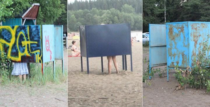Кабинки для переодевания на пляже
