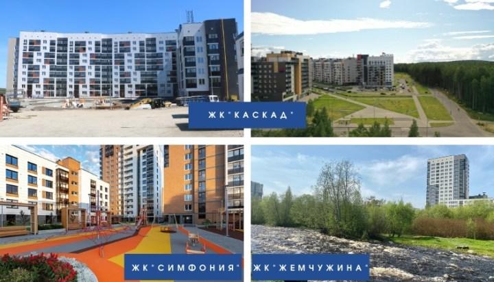 Квартиры ВЕК в Петрозаводске