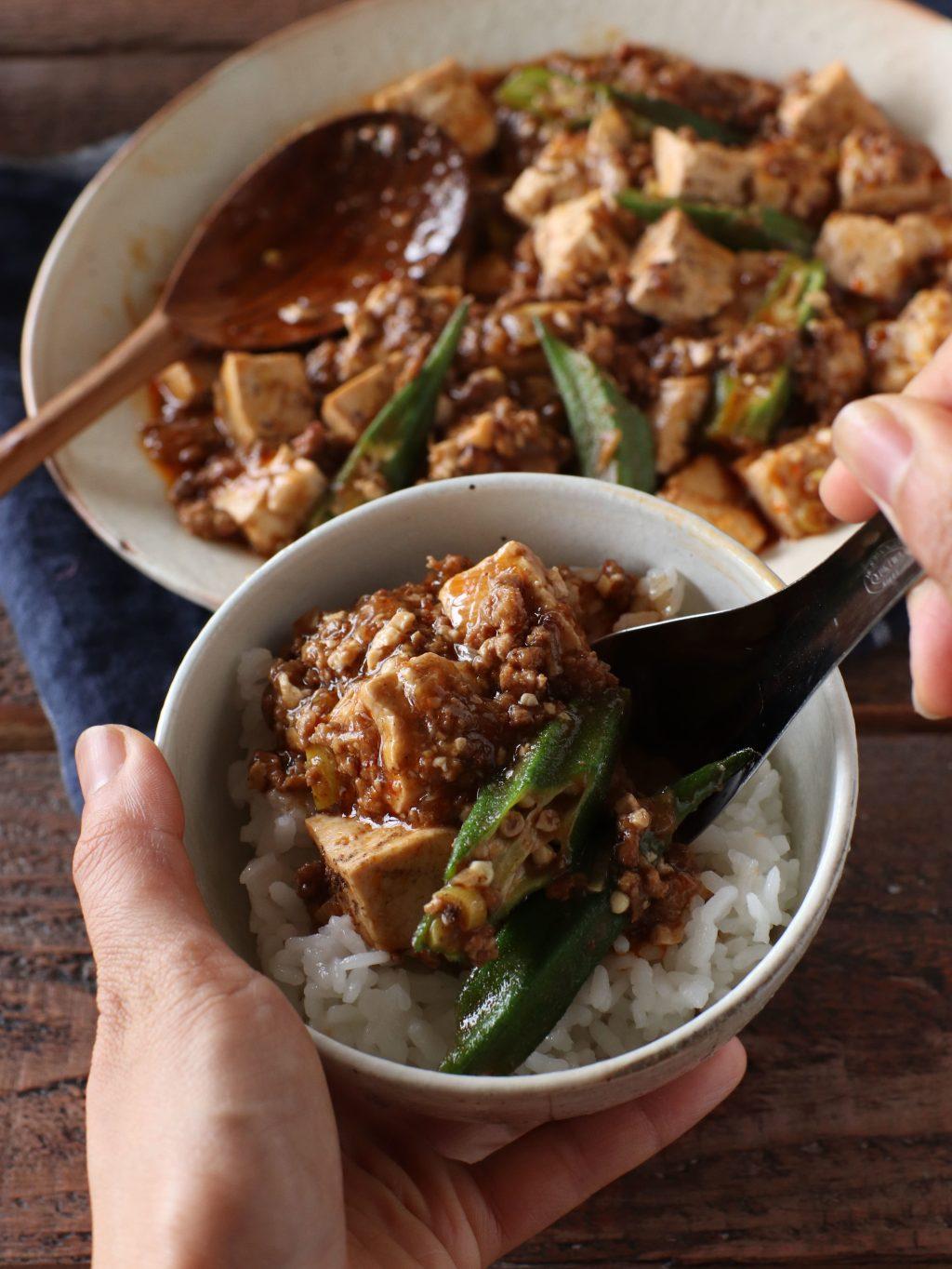 【レシピ】オクラ入り麻婆豆腐