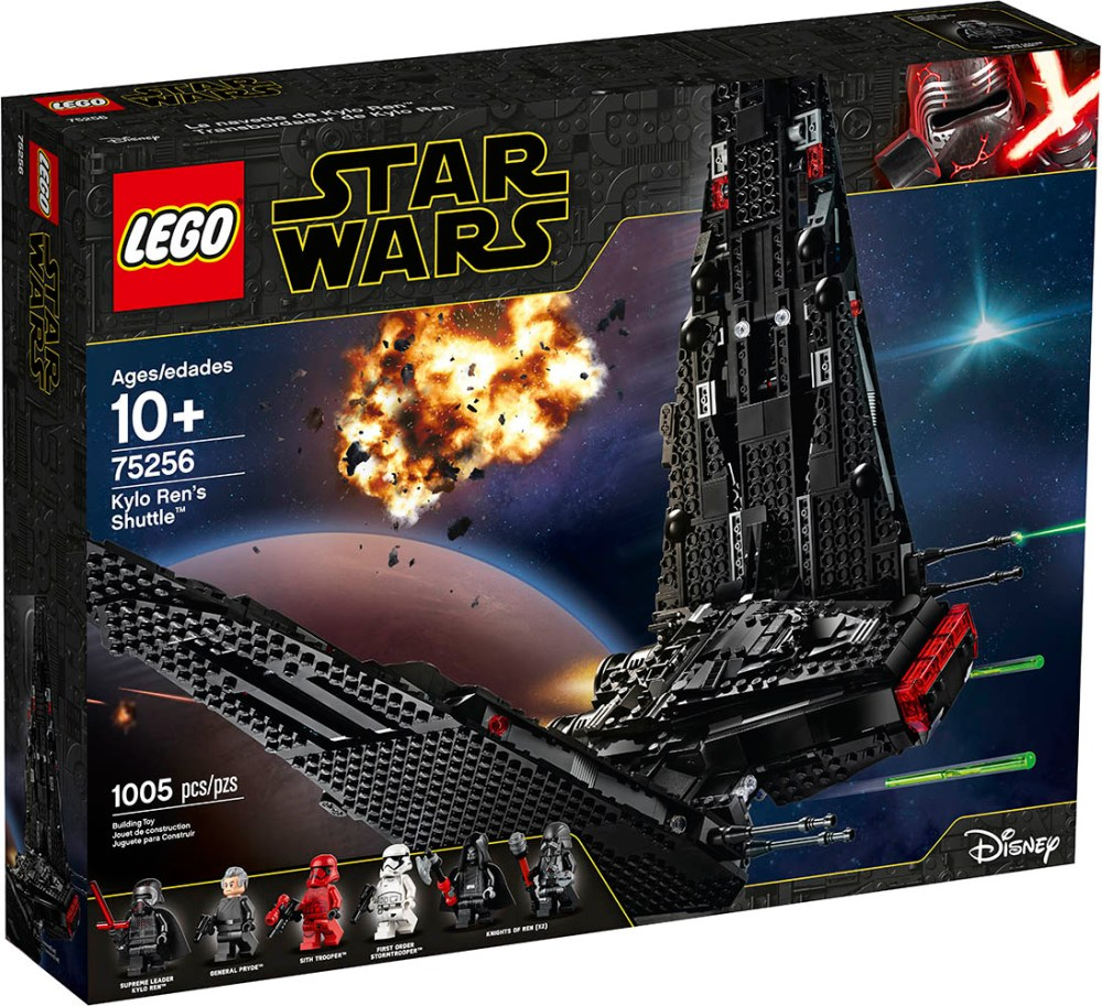 Lego Star Wars kylo ren shuttle