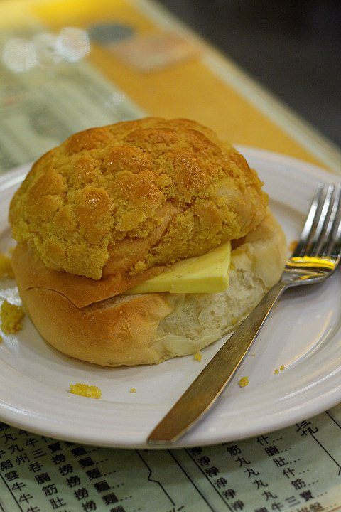 In June 2014, the Hong Kong Government listed the pineapple bun as a part of Hong Kong's cultural heritage.