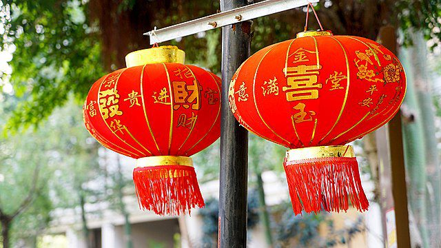 Often associated with festivals, paper lanterns are common in China.