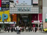 心斎橋まで徒歩15分 신사이바시까지 도보 15분 到心斎橋步行只要15分鐘 15 min walk to Shinsaibashi à 15 minutes à pied de Shinsaibashi 至心齋橋徒步只需15分鐘