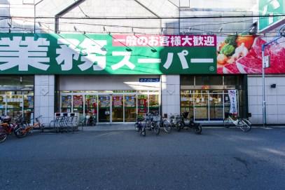 徒歩4分のところにも業務用スーパーあり 도보 4분 거리에도 업무용 슈퍼가 있습니다. 到另外的业务專用超市只要4分鐘步行。 4 minutes walk to another supermarket