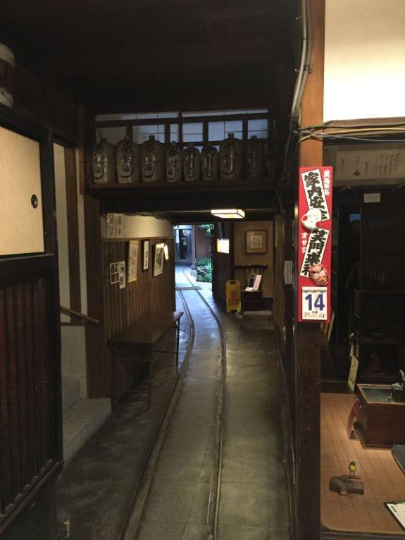 sake-brewery