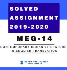 MEG14 Contemporary Indian Literature In English Translation solved assignment