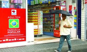 auditoria-preventiva-ajuda-estabelecimentos-credenciados-ao-programa-farmacia-popular