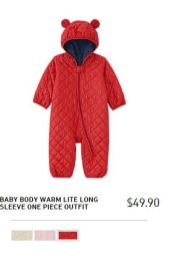 Uniqlo Baby boy 2