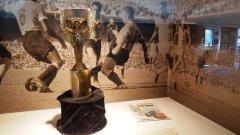 Museo del Fútbol Uruguayo