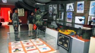 Museo del Paracaidista CITE
