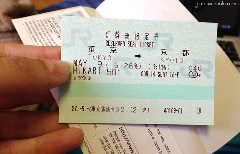 Ticket de assento reservado JR Pass