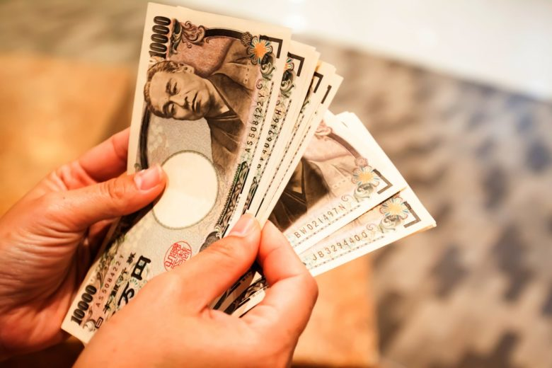 moeda do Japão