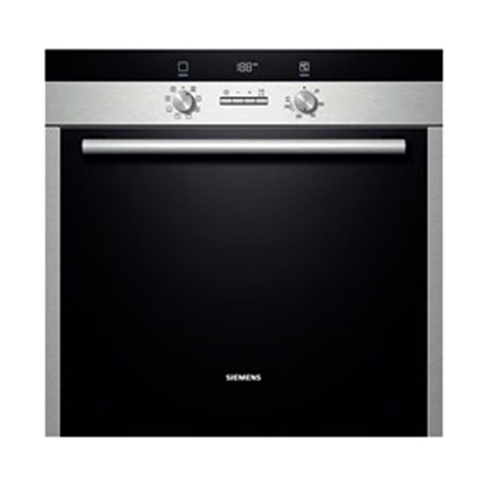 Comprar Horno Siemens Hb42Ar551E – Precios y opiniones