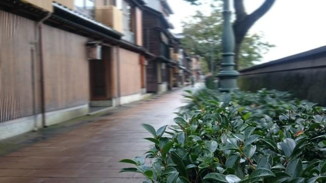 El encanto de ciudad vieja se encuentra presente en cualquier lugar de Kanazawa.
