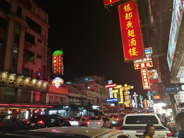Casi que parece cualquier calle de Pekín.