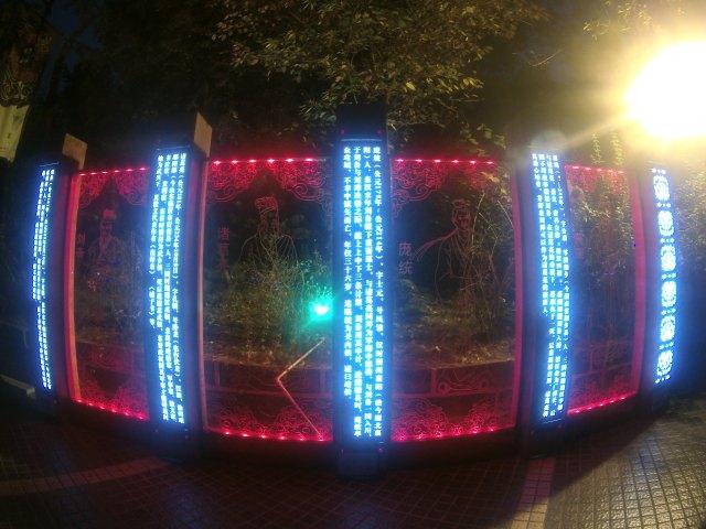Chengdú, decoración nocturna de parque.