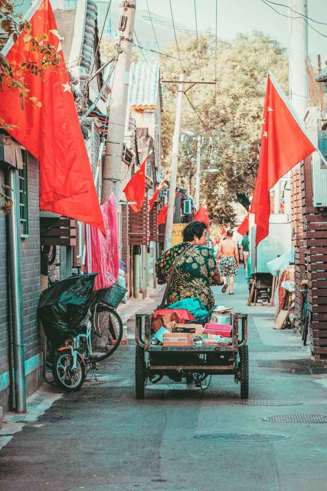 la China tradicional.