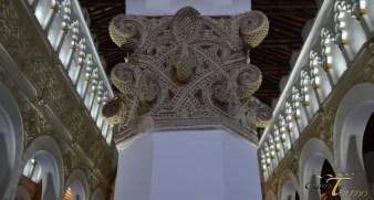 Sinagoga de Santa María. Guiarte Toledo