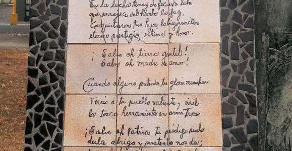 Historia del Himno Nacional de Costa Rica