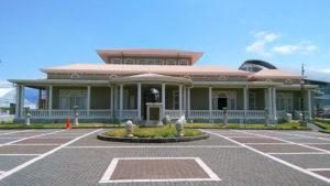 Casa Museo Dr. R. A. Calderón Guardia