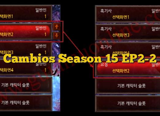 Cambios Season 15 EP2-2