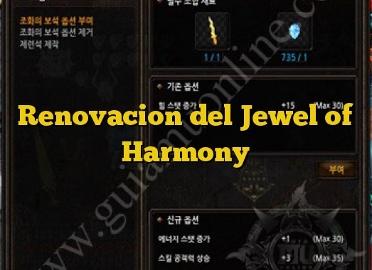 Renovacion del Jewel of Harmony