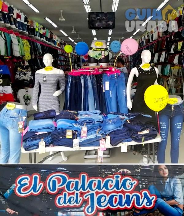 El palacio del jeans