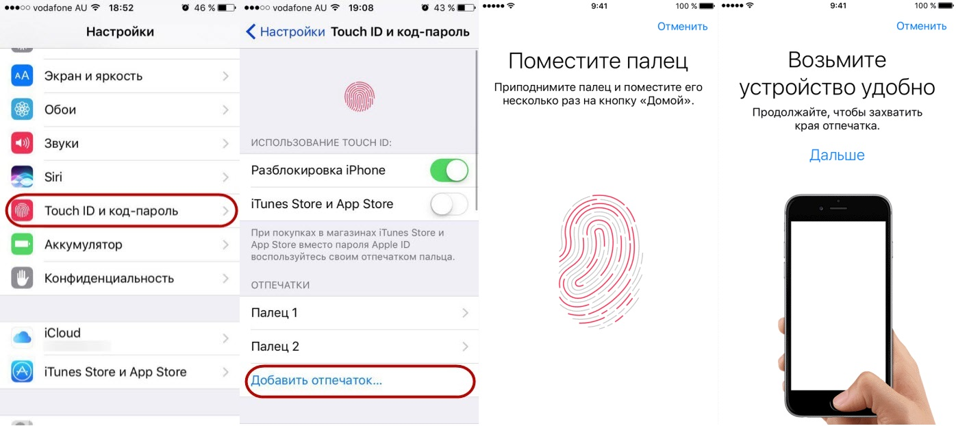 Konfigurere Touch ID på iPhone og iPad