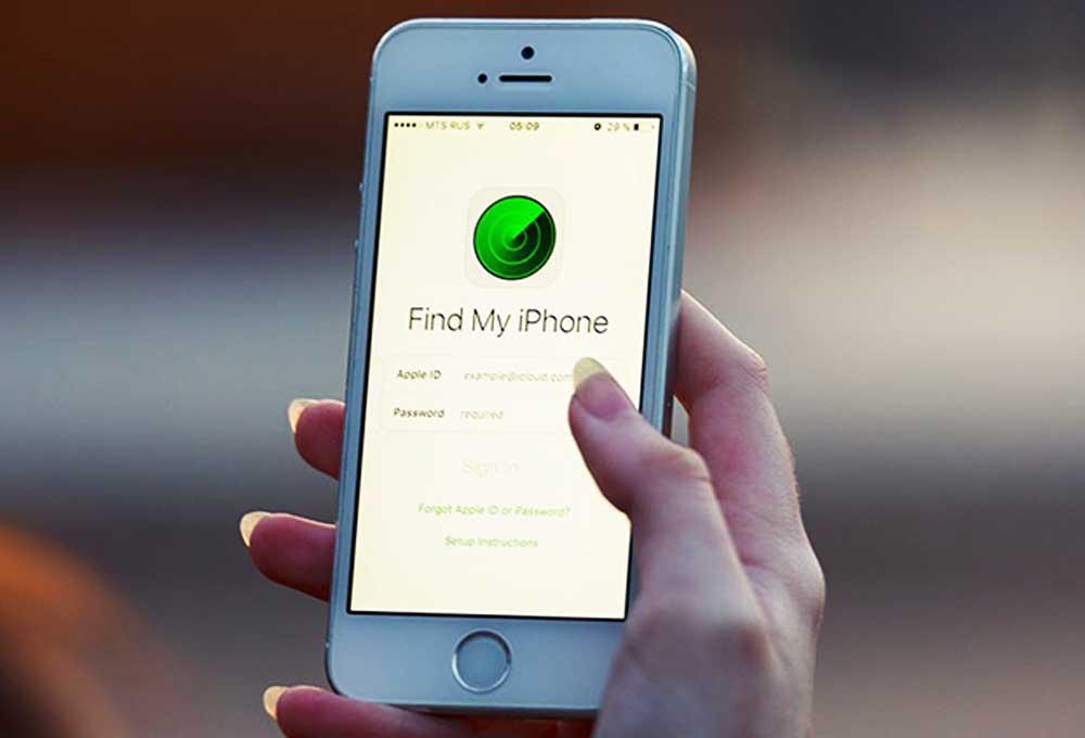 Nouvelle application Apple