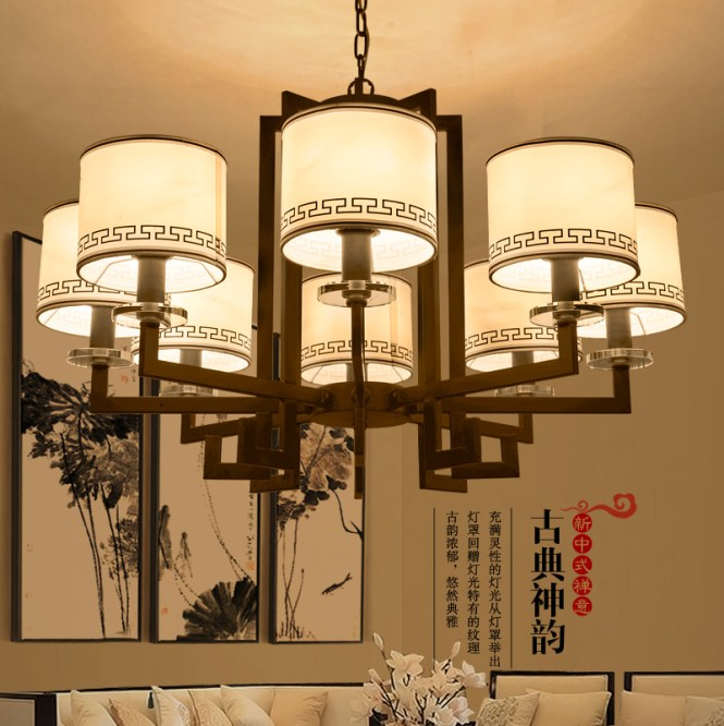 Get Quotations More Than The New Chinese Modern Chandelier Living Room Vintage Wrought Iron Bedroom