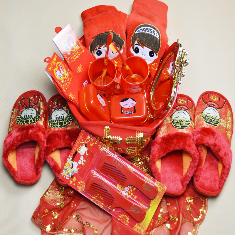 Dowry For Chinese Wedding Unique Wedding Ideas