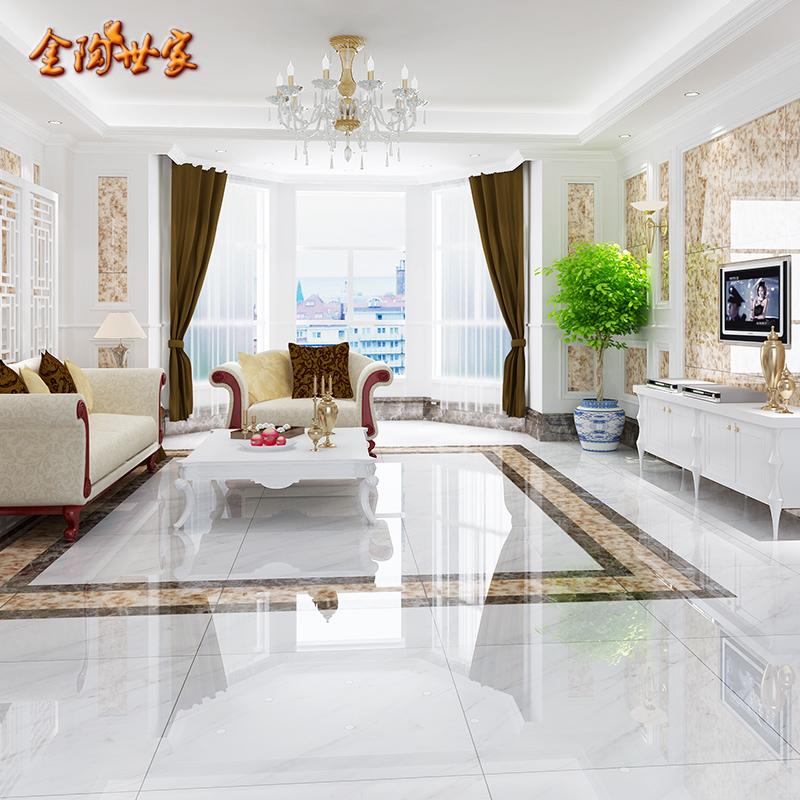 buy modern minimalist living room