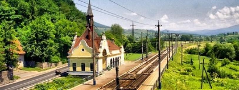 Железнодорожный вокзал, станция Карпаты