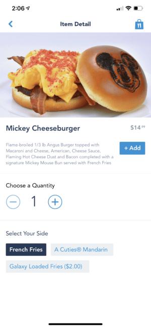 How To Mobile Order - Step 4 - Disney World App