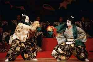 Spectacle de Kabuki au Kabuki-za de Tokyo