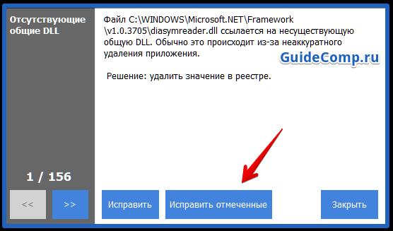 Неліктен Яндекс Браузер қосылмайды