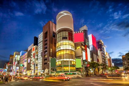 Ginza à Tokyo