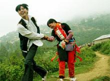 Capture de l'epouse chez les Dao