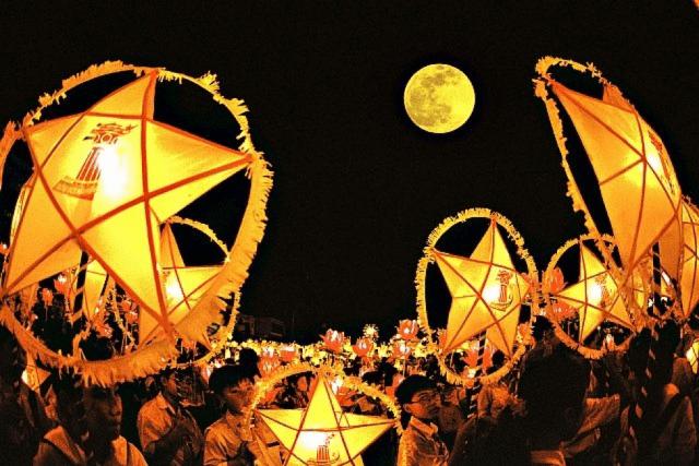 fete de la mi-automne centre ville hanoi.png