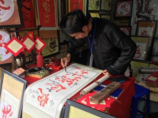 calligraphie nouvel an temple de la littérature hanoi.jpg