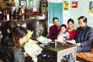 Union de famille de trois générations