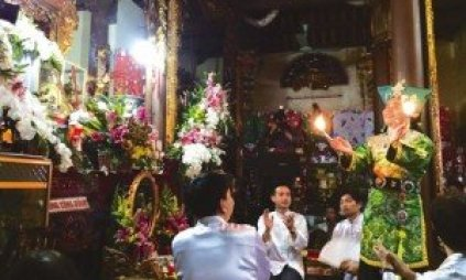 Festival du culte de la Déesse-Mère