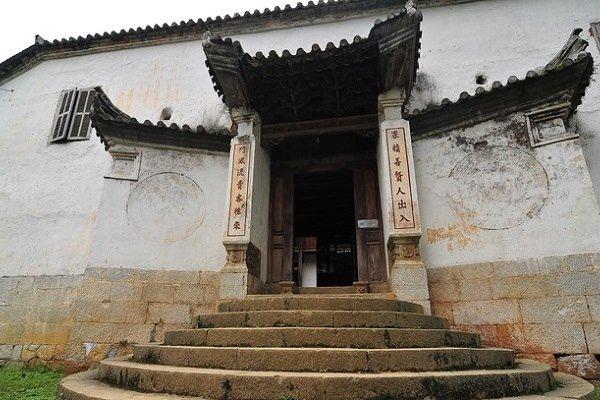 Découverte résidence de la famille Vuong Ha Giang