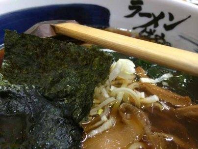 This photo is Ramen Bayashi nearby Narita station.