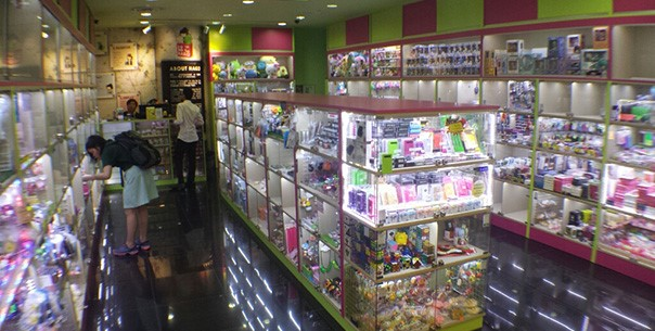 Toy Outpost