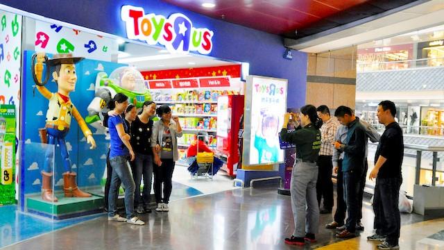 Toys R Us Bankrupt Asia