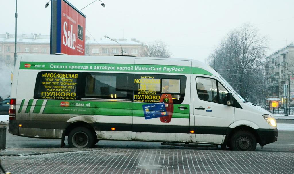 Minibus K-39