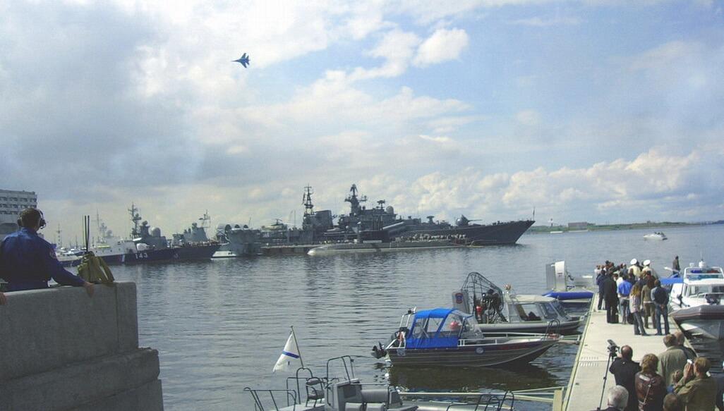 International Maritime Defense Show